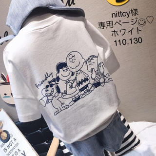 nittcy様 専用ページ(Tシャツ/カットソー)