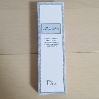 ディオール(Dior)のMiss Dior ハンドクリーム (ハンドクリーム)
