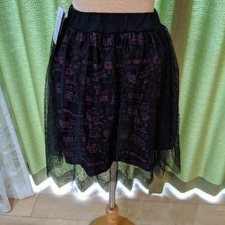 バービー(Barbie)のセール中!! Barbieスカート 160(スカート)