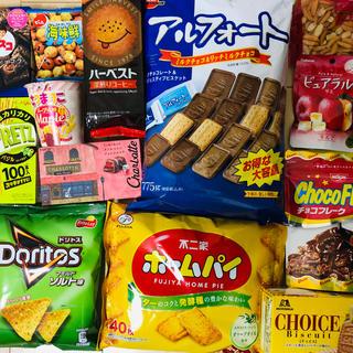 お菓子 詰め合わせ B-2(菓子/デザート)