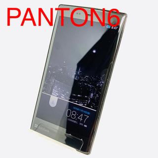 シャープ(SHARP)のSoftBank PANTONE 6 200SH ブラック(スマートフォン本体)
