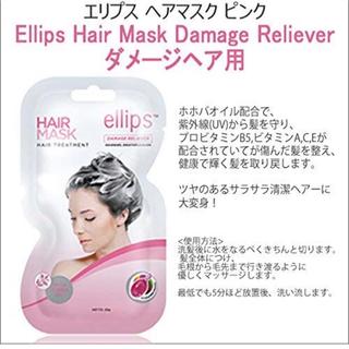エリップス(ellips)のエリップス ヘアマスク ピンク5枚(ヘアパック/ヘアマスク)