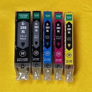 キャノン BCI-380 + 381 互換インク 5色セット【A042】(その他)
