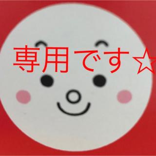 ジェラートピケ(gelato pique)のジェラートピケ 福袋 セット(ルームウェア)