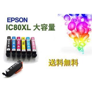 エプソン IC6CL80L 互換インク 6色+BK1本【A025】(その他)