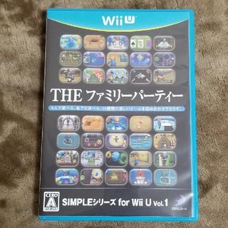 ウィーユー(Wii U)のWii U★THEファミリーパーティー(家庭用ゲームソフト)