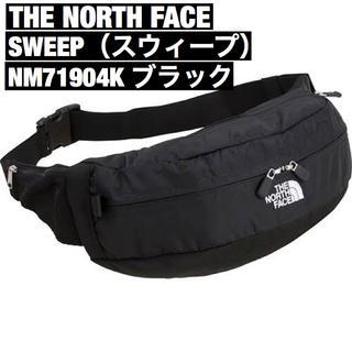 ザノースフェイス(THE NORTH FACE)のノースフェイス スウィープ ブラック(ボディバッグ/ウエストポーチ)