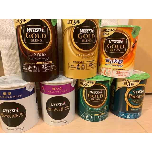 Nestle(ネスレ)のネスカフェ バリスタ 食品/飲料/酒の飲料(コーヒー)の商品写真