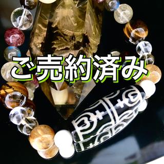 富貴蓄財・仕事運・出会い・災難除け★双宝瓶蓮花天珠・ルチルクォーツ(ブレスレット/バングル)