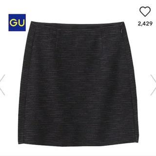 ジーユー(GU)のGU  ツイードミニスカート(ミニスカート)