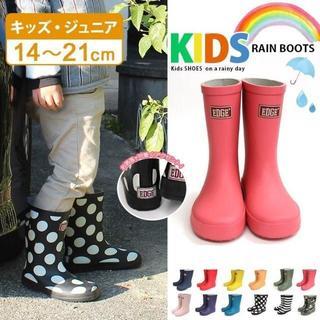 【セール中】子供用 長靴(長靴/レインシューズ)