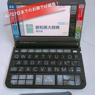 カシオ(CASIO)の【新生活応援 訳あり】CASIO XD-Z9800 黒(その他)