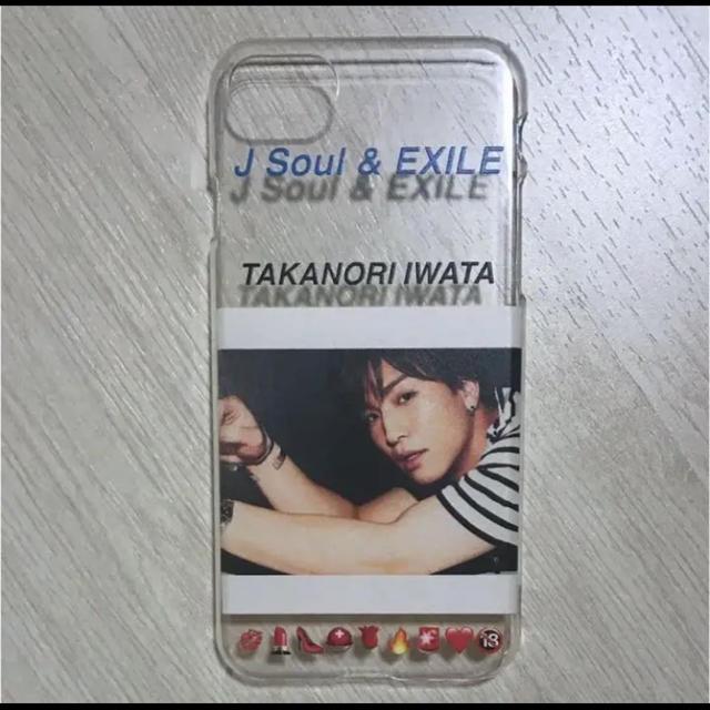 三代目 J Soul Brothers(サンダイメジェイソウルブラザーズ)の岩田剛典 iPhone7ケース スマホ/家電/カメラのスマホアクセサリー(iPhoneケース)の商品写真