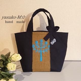 ミナペルホネン(mina perhonen)のM☆ミナペルホネン hand made ワンポイントトートバッグ【28】(バッグ)