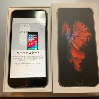 アップル(Apple)のiPhone6s simフリー 64 space gray ソフトバンク 本体(スマートフォン本体)