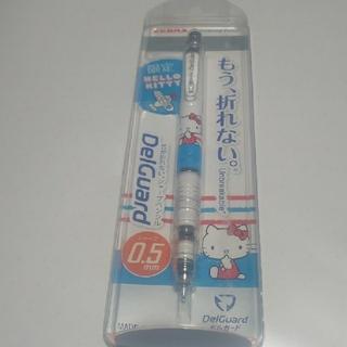 ゼブラ(ZEBRA)のDelGuard  デルガード  芯が折れないシャープペンシル(ペン/マーカー)