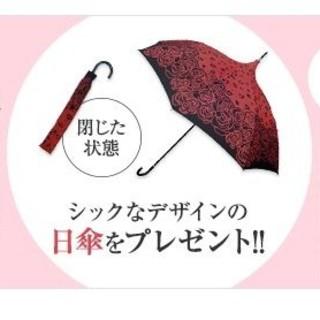 クリスタルジェミー(クリスタルジェミー)の【 クリスタルジェミー 日傘 】(傘)