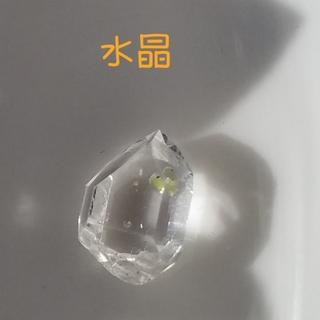 水晶 ハーキマ型 ルース(各種パーツ)