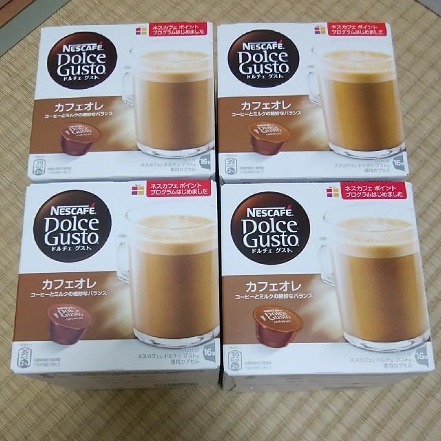 【とらちゃん様専用】ドルチェグスト カフェオレ 食品/飲料/酒の飲料(コーヒー)の商品写真