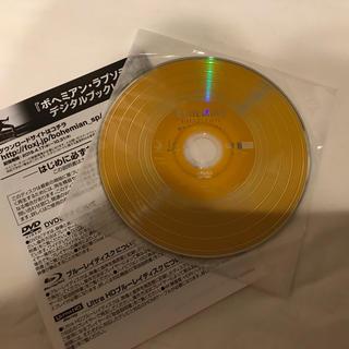 クイーン BOHEMIAN RHAPSODY  ボヘミアンラプソディー DVD(外国映画)