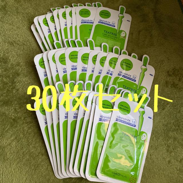 メディヒール ティーツリー 30枚セット コスメ/美容のスキンケア/基礎化粧品(パック / フェイスマスク)の商品写真