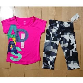 アディダス(adidas)のアディダス シャツ 130 スパッツ 140(Tシャツ/カットソー)