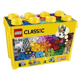 【本日セール中】レゴブロック クラシック 黄色のアイデアボックス