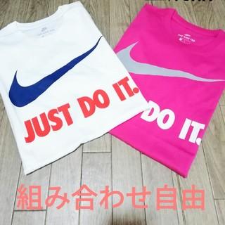 ナイキ(NIKE)の新品 NIKE Tシャツ 2枚セット(Tシャツ(半袖/袖なし))