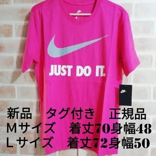 ナイキ(NIKE)の新品 NIKE Tシャツ PINK(Tシャツ(半袖/袖なし))