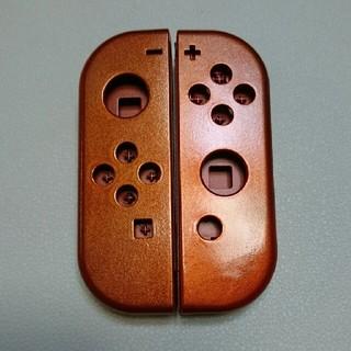 ニンテンドースイッチ(Nintendo Switch)のジョイコン塗装外装 メタリックオレンジLR  (家庭用ゲーム本体)