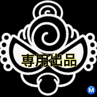 ヒステリックミニ(HYSTERIC MINI)の5人目妊娠中❤︎様専用(Tシャツ/カットソー)