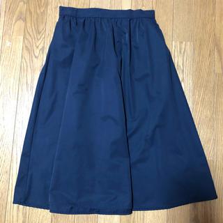 ジーユー(GU)のGU gu ジーユー イージーカラーフレアスカート 大きいサイズ XL ネイビー(ロングスカート)