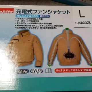 マキタ(Makita)のヨッチン様専用 マキタ充電ジャケットL×2(工具/メンテナンス)