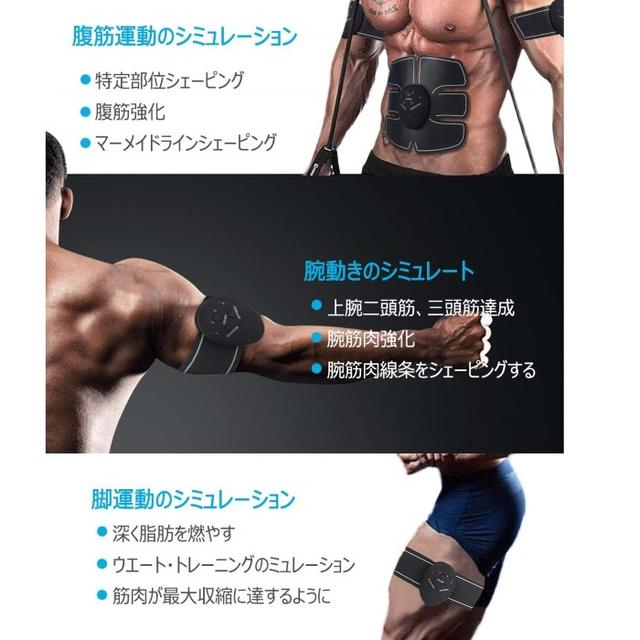 EMS ems 腹筋 腕筋 腹筋ベルト シェイプアップ フィットネス スマホ/家電/カメラの美容/健康(ボディケア/エステ)の商品写真