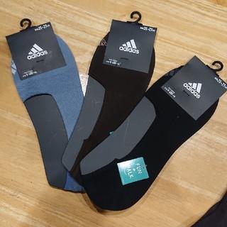 アディダス(adidas)のアディダス フットカバー 3色セット(ソックス)