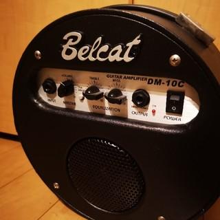 Belcatアンプ(ギターアンプ)