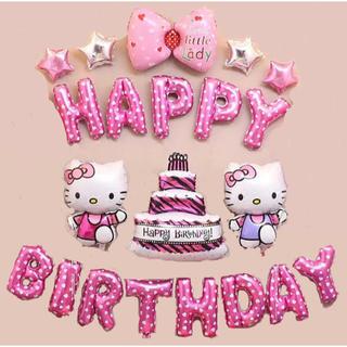 誕生日 バルーン ピンク 誕生日セット飾り付け パーティー 飾り(アルバム)