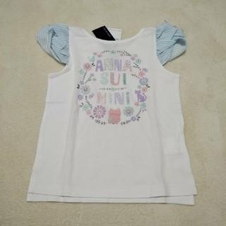 アナスイミニ(ANNA SUI mini)の専用☆アナスイミニ 昨年 半袖T 120 新品(Tシャツ/カットソー)