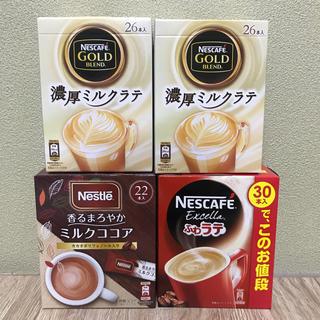 Nestle - ネスカフェ スティックコーヒー セット