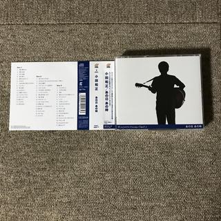 中古☆小田和正 CD(ポップス/ロック(邦楽))