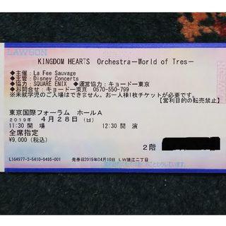 キングダムハーツ コンサートチケット(その他)