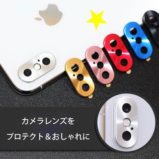 アイフォーン(iPhone)のiphone XS MAX  レッド レンズ保護 スマホアクセサリー カメラ保護(その他)