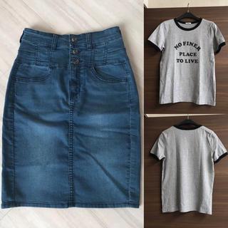 ジーユー(GU)の◆GU◆デニムタイトスカート デニムスカート Tシャツ付き 未使用(ひざ丈スカート)