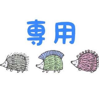 チョコミント様専用 サンキューシール(宛名シール)