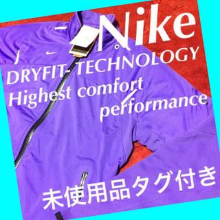 ナイキ(NIKE)の♦️【Nike】あり得ない程、実用性☆‼️タグ付き ジャージ スポーツ(ウェア)