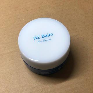 【即購入可!】LAVA H2 Balm(ボディクリーム)