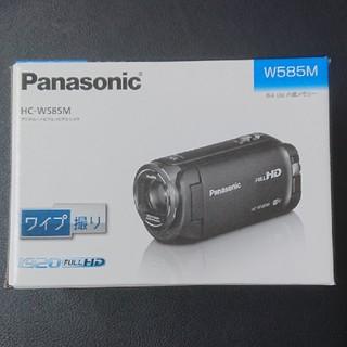 パナソニック(Panasonic)の【新品 未使用】デジタルハイビジョンカメラ HC-W585M(ビデオカメラ)