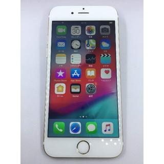 iphone6s 128GB SIMフリー ゴールド(スマートフォン本体)