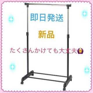★タイガー'sママ's Shop様 専用★ハンガーラック シングル(棚/ラック/タンス)