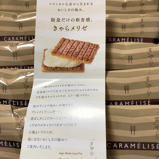 シュガーバターの木 銀のぶどう きゃらメリゼ10個 値下げ(菓子/デザート)